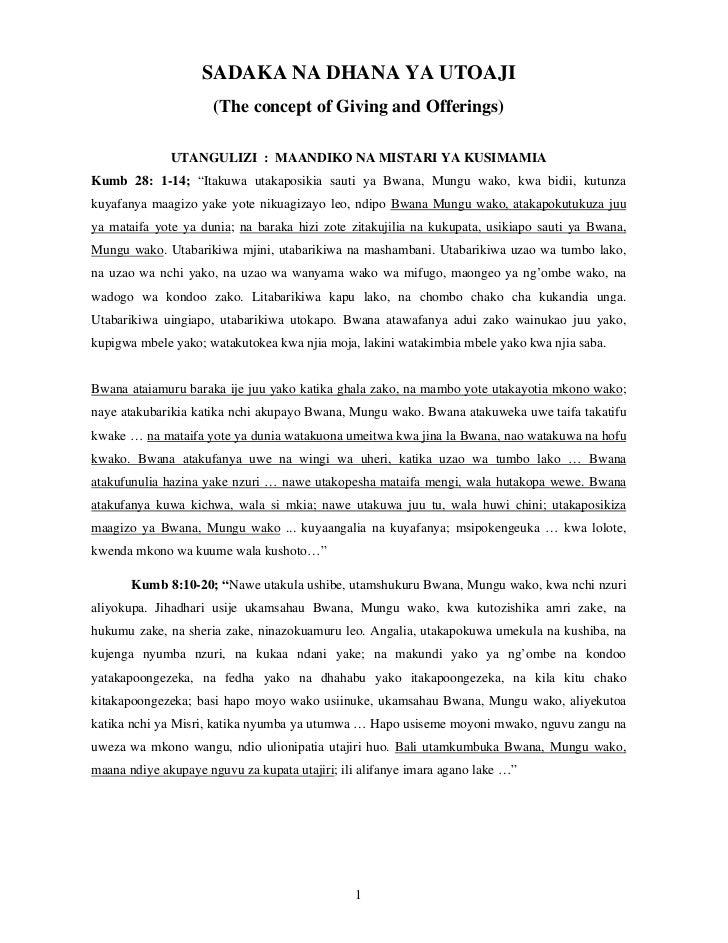 SADAKA NA DHANA YA UTOAJI                      (The concept of Giving and Offerings)              UTANGULIZI : MAANDIKO NA...
