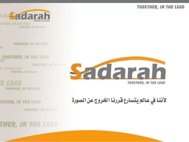 Sadarah pt-002.. تحليل بيئة المنظمة.. عرض Slide 2