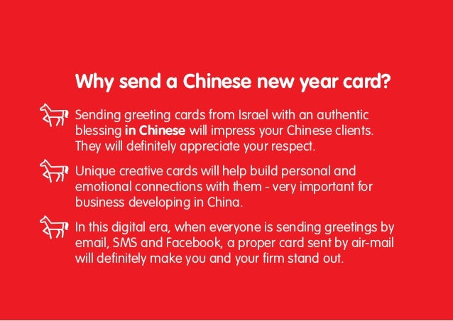 Chines new year greeting card militaryalicious chines m4hsunfo