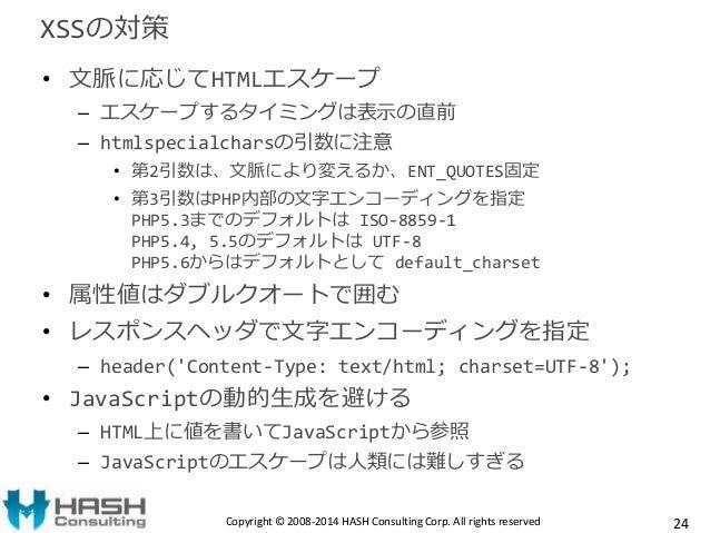 javascript スキーム xss