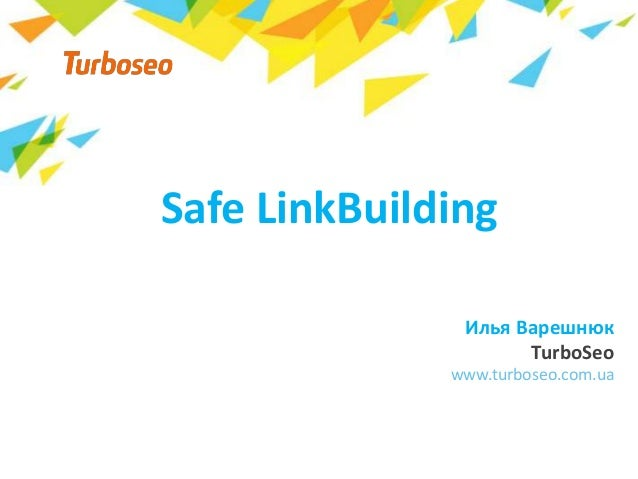 Safe LinkBuildingwww.turboseo.com.uaИлья ВарешнюкTurboSeo