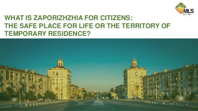 WHAT IS ZAPORIZHZHIA FOR CITIZENS: THE SAFE PLACE FOR LIFE OR THE TERRITORY OF TEMPORARY RESIDENCE?