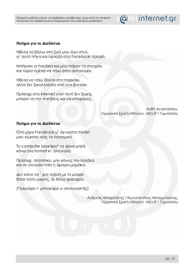 ιστοσελίδες γνωριμιών Σαν Ντιέγκο δωρεάν
