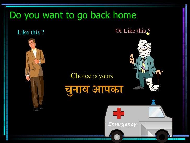safety slogan hindi hindi slogan image about safety new