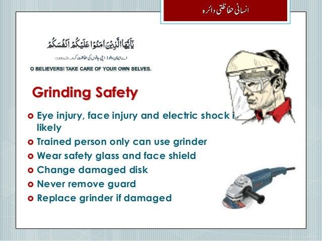 Safety Orientation Urdu Custom Sewing Machine Health And Safety Poster
