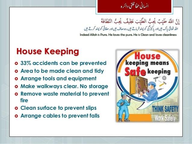 safety orientation urdu rh slideshare net