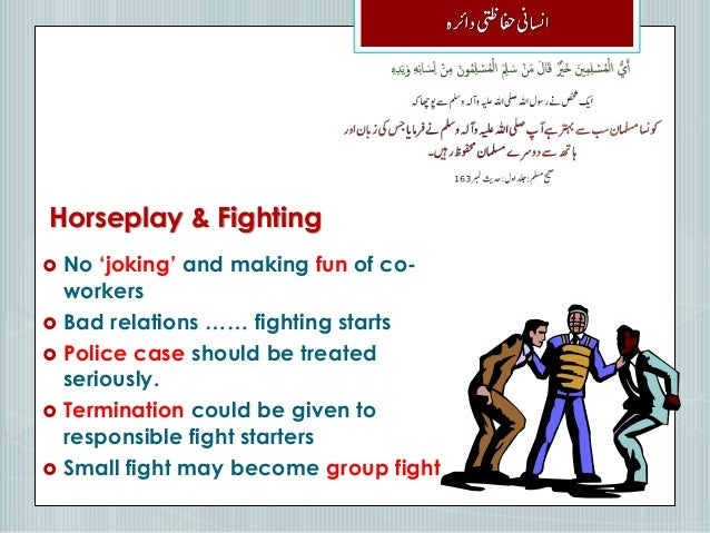 Safety orientation urdu what does islam mean stopboris Images