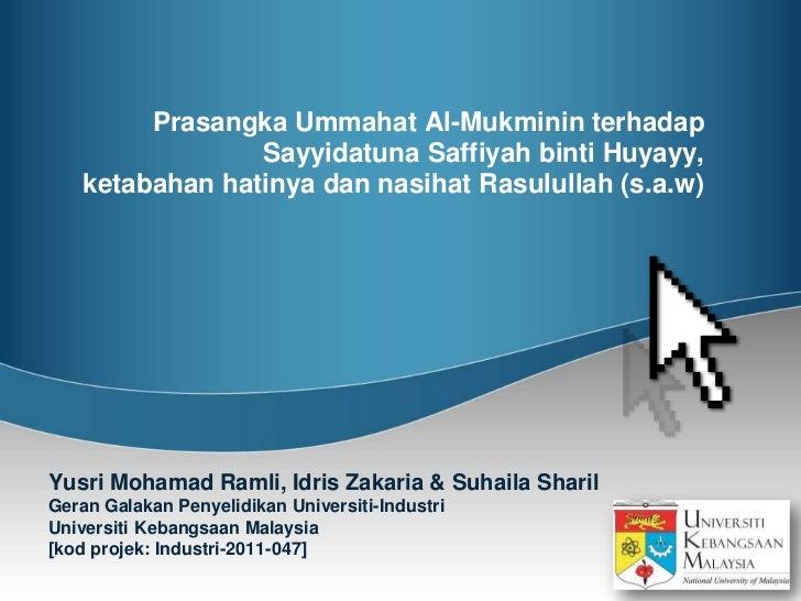Prasangka Ummahat Al-Mukminin terhadap                 Sayyidatuna Saffiyah binti Huyayy,    ketabahan hatinya dan nasihat...