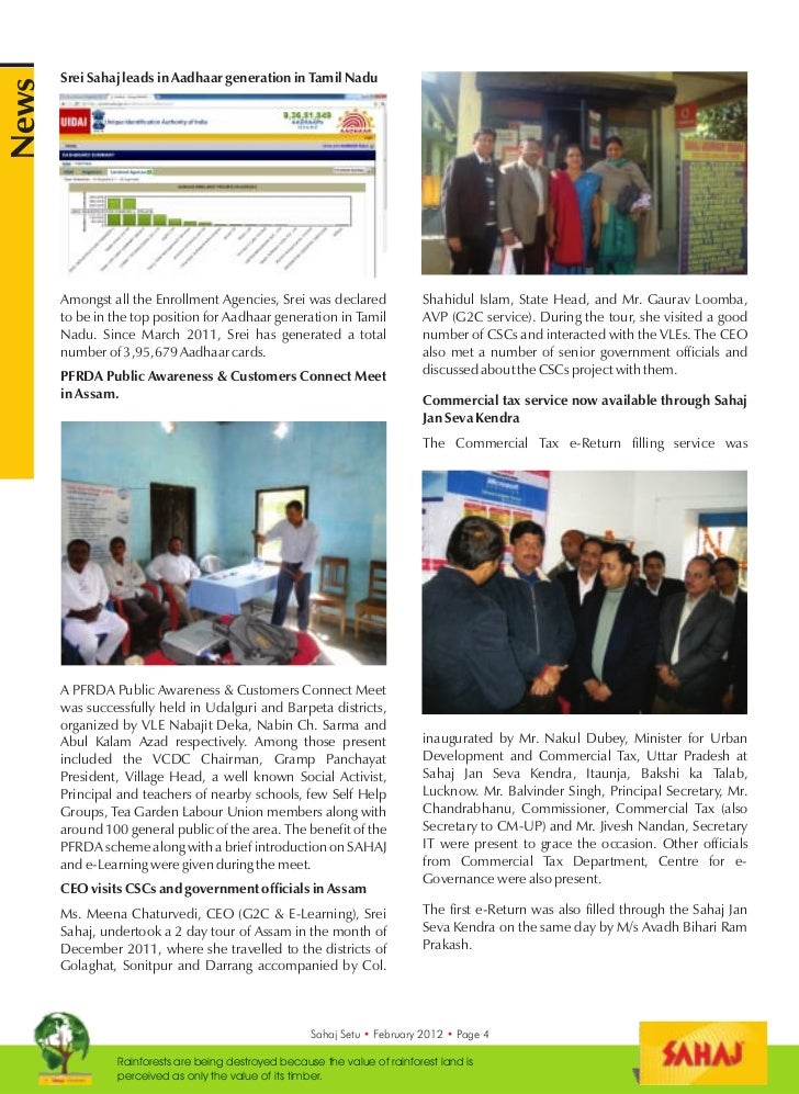 Sahaj setu Feb, 12, 2012 Special Issue on G2C Services