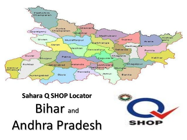 sahara q shop overview Fmcg & retail: sahara q shop healthcare plan to establish secondary, tertiary & quaternary care hospitals in india and overseas with the aim to make them one of biggest healthcare chains in asia.