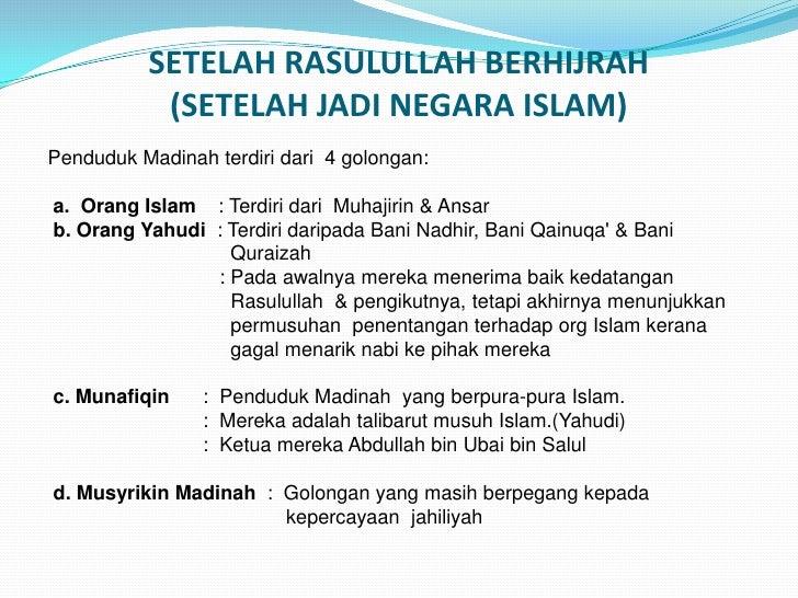 SAHIFAH MADINAH PDF