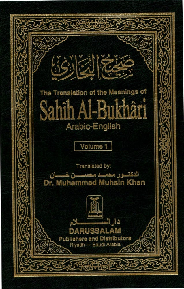Sahih al bukhari-arabic english-volume-1-ahadith-0001-875