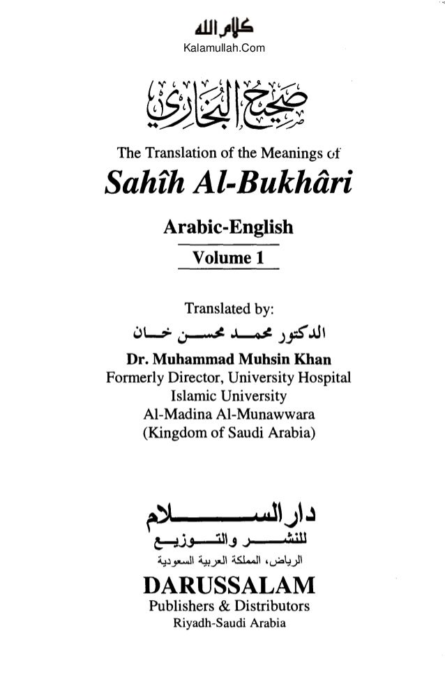 Sahih Bukhari Arabic English Pdf