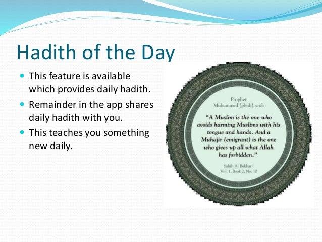 Sahih Bukhari Hadith Mp3 Download - sevenbits