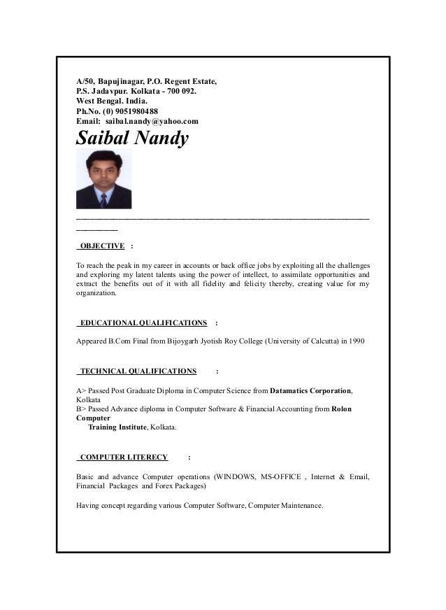 https://image.slidesharecdn.com/saibal-cv-doc-140927112110-phpapp01/95/saibal-cvdoc-1-638.jpg?cb\u003d1411817000