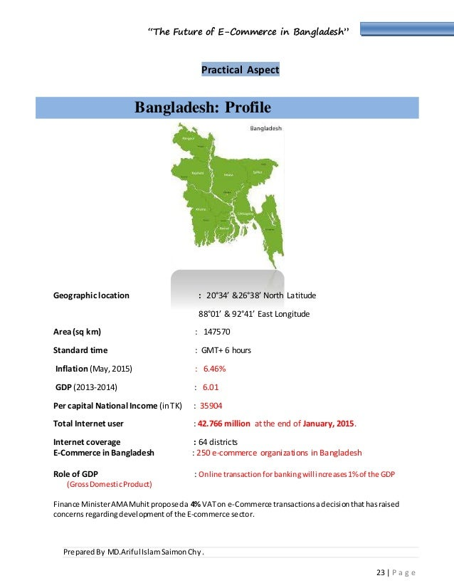 e banking in bangladesh the future of In future the commercial banks will provide some services and opportunity in  bangladesh e-banking or internet banking is the next stage in the development  of.
