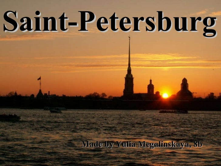 Saint-Petersburg Made by Yulia Megalinskaya, 8b