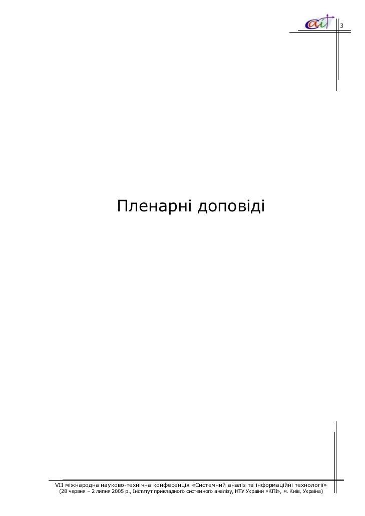 book opere la