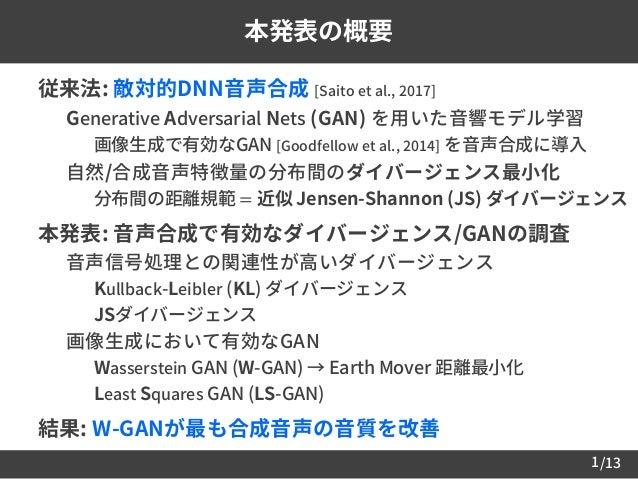 Saito17asjA Slide 2