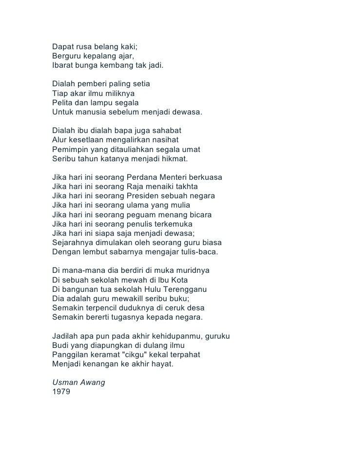 Contoh Surat Cinta Pendek Untuk Kakak Osis Laki-laki - Surat 8