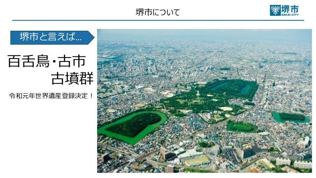 """""""自分ゴト""""の業務改善を Slide 3"""