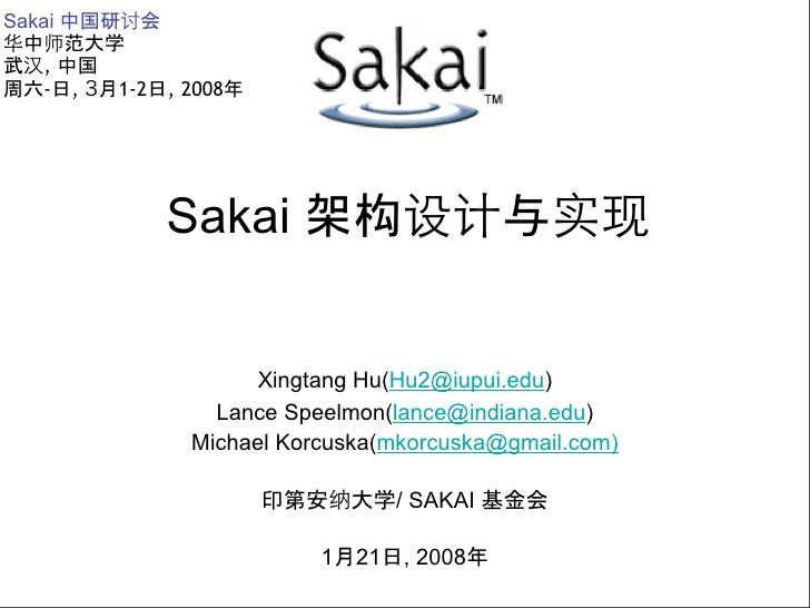 Sakai     ,    -    ,   1-2   , 2008                       Sakai            构                            Xingtang Hu(Hu2@i...