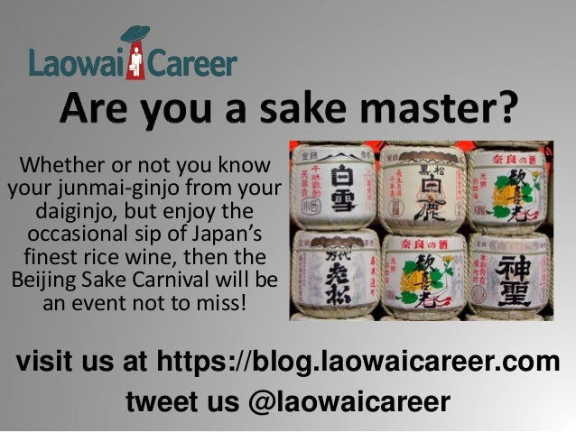 visit us at https://blog.laowaicareer.com tweet us @laowaicareer Whether or not you know your junmai-ginjo from your daigi...