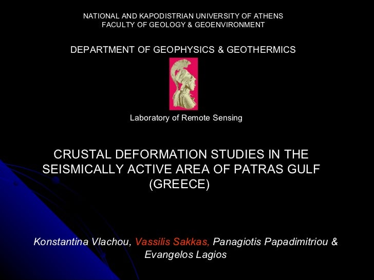 NATIONAL AND KAPODISTRIAN UNIVERSITY OF ATHENS FACULTY OF GEOLOGY & GEOENVIRONMENT DEPARTMENT OF GEOPHYSICS & GEOTHERMICS ...