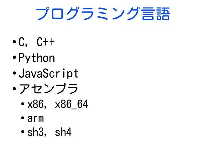 API ● POSIX ● Win32 API ● socket