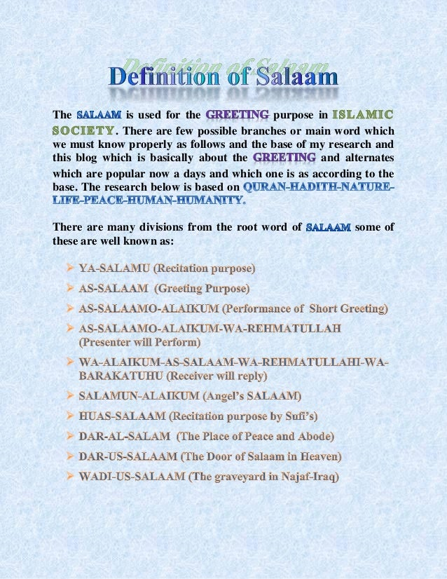 Salaam and its importance in islam the is used for the purpose in there are few possible branches m4hsunfo