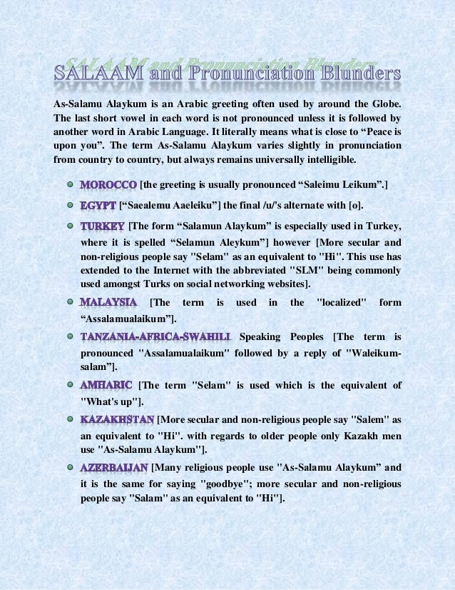 Salaam and its importance in islam 29 m4hsunfo