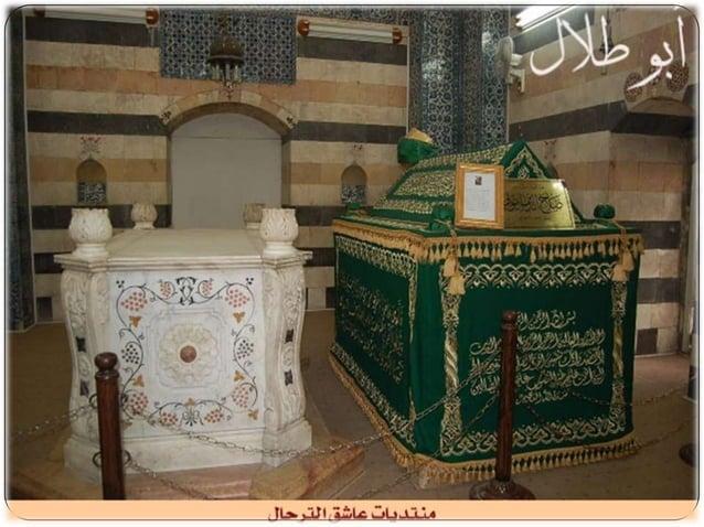 SALADIN IN THE ISLAMIC / ARABIC WORLD Saladin  is one of the miracles of Islam impressiveThe Hero who gave Jerusalem i...