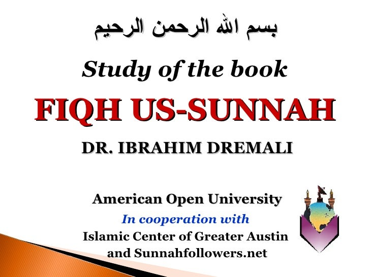 <ul><li>American Open University </li></ul><ul><li>In cooperation with  </li></ul><ul><li>Islamic Center of Greater Austin...