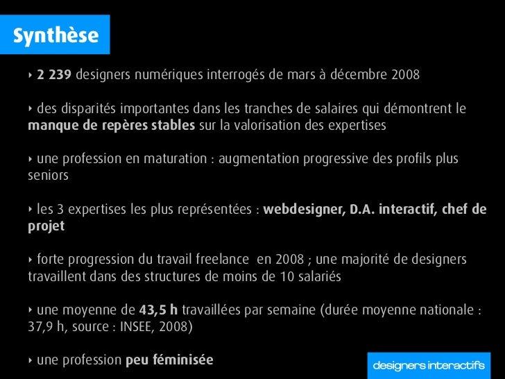 Salaires 2008 du design numérique en France Slide 2