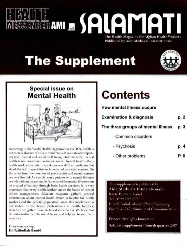 Salamati 36 supplement