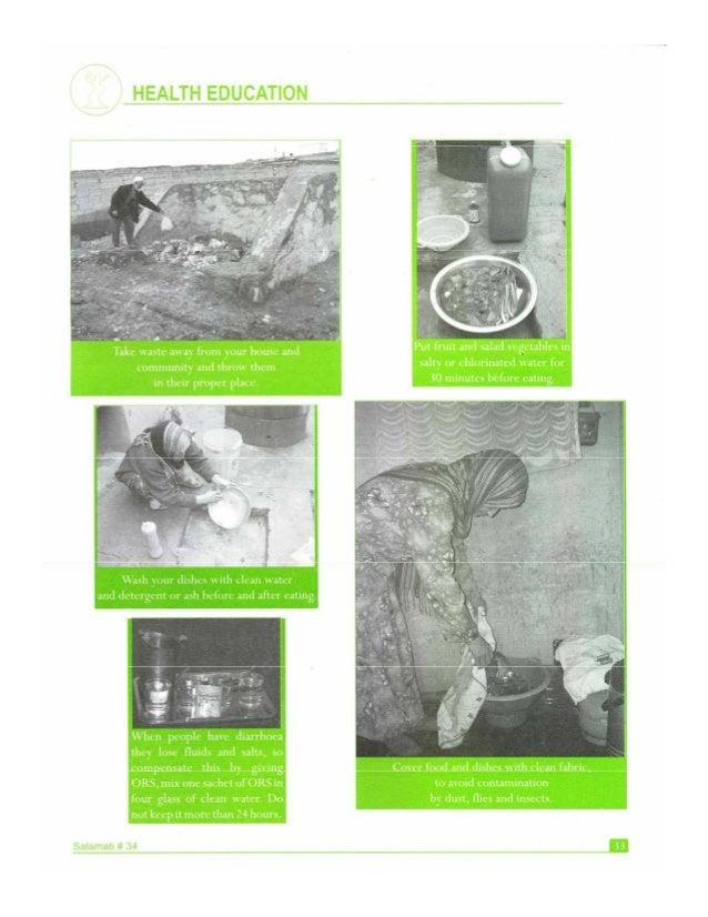Salamati on environmental health