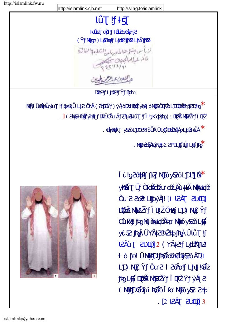 http://islamlink.fw.nu                              http://islamlink.cjb.net          http://sling.to/islamlink...