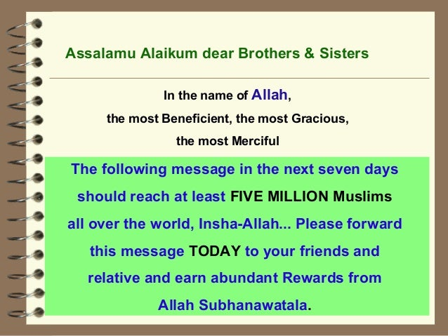 Assalamu Alaikum dear Brothers & Sisters  In the name of Allah,  the most Beneficient, the most Gracious,  the most Mercif...
