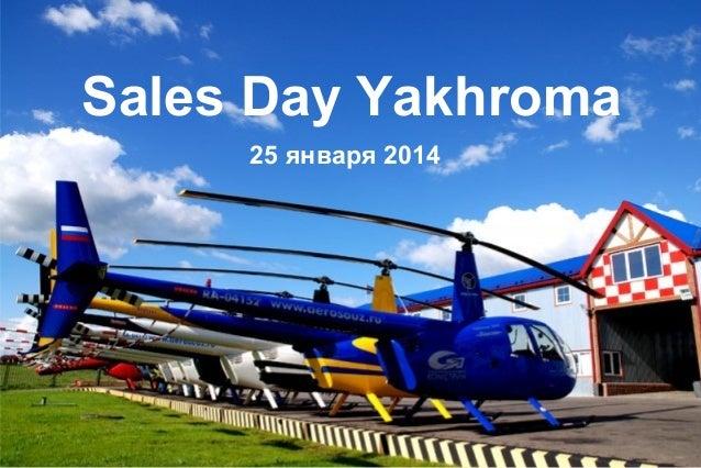 Sales Day Yakhroma 25 января 2014