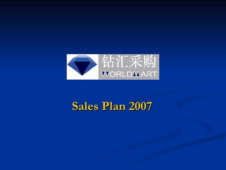 Sales Plan 2007