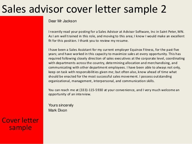 software sales cover letter - Selo.l-ink.co