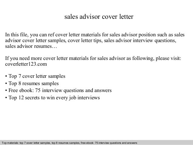 sales advisor cover letter
