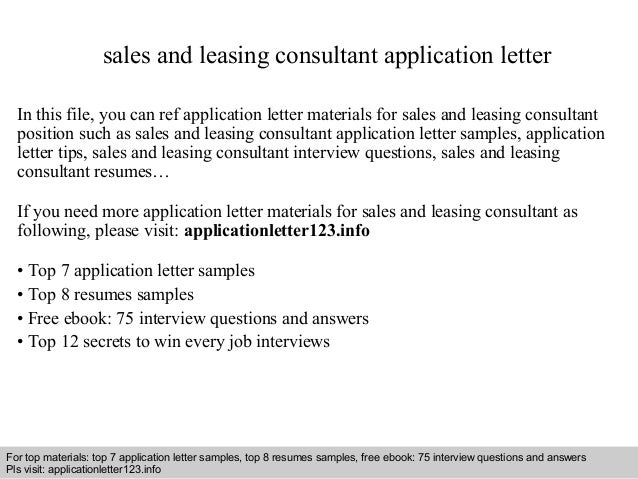 Sales And Leasing Consultant Application Letter