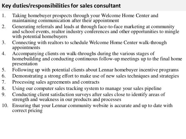 Sales Consultant Job Description