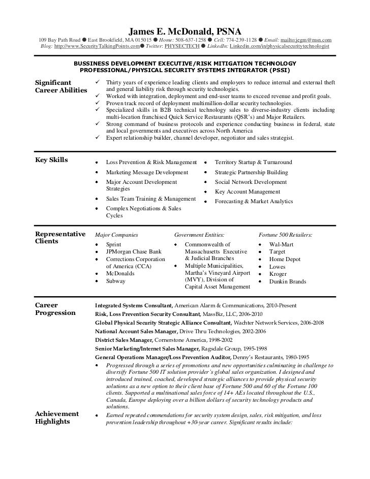 mcdonalds manager resume thevictorianparlor co