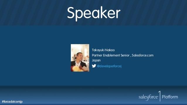Salesforce開発プロジェクトの進め方とアプリケーションライフサイクルマネジメント Slide 3