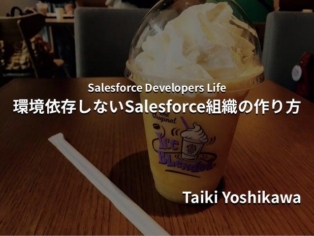 Taiki Yoshikawa http://tyoshikawa1106.hatenablog.com/ @tyoshikawa1106 +TaikiYoshikawa tyoshikawa1106 tyoshikawa1106