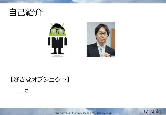 Salesforce dug meetup6_summer14apex Slide 2