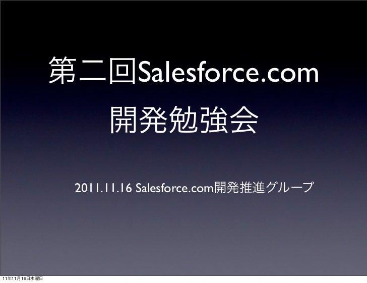 Salesforce.com               2011.11.16 Salesforce.com11   11   16
