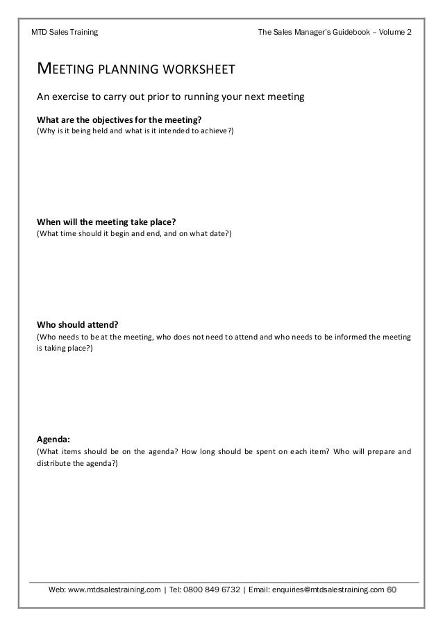 Meeting Feedback Form Spice Model Excerpt From Sample Audience